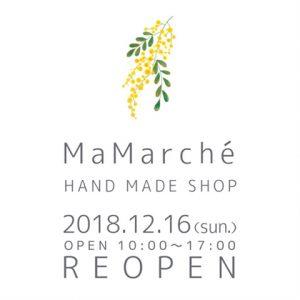 MaMarch'e